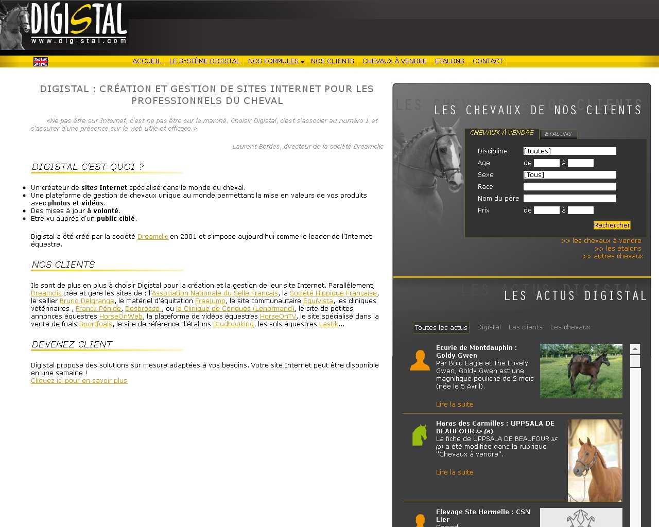 Visuel du site Ecurie du Hautbois