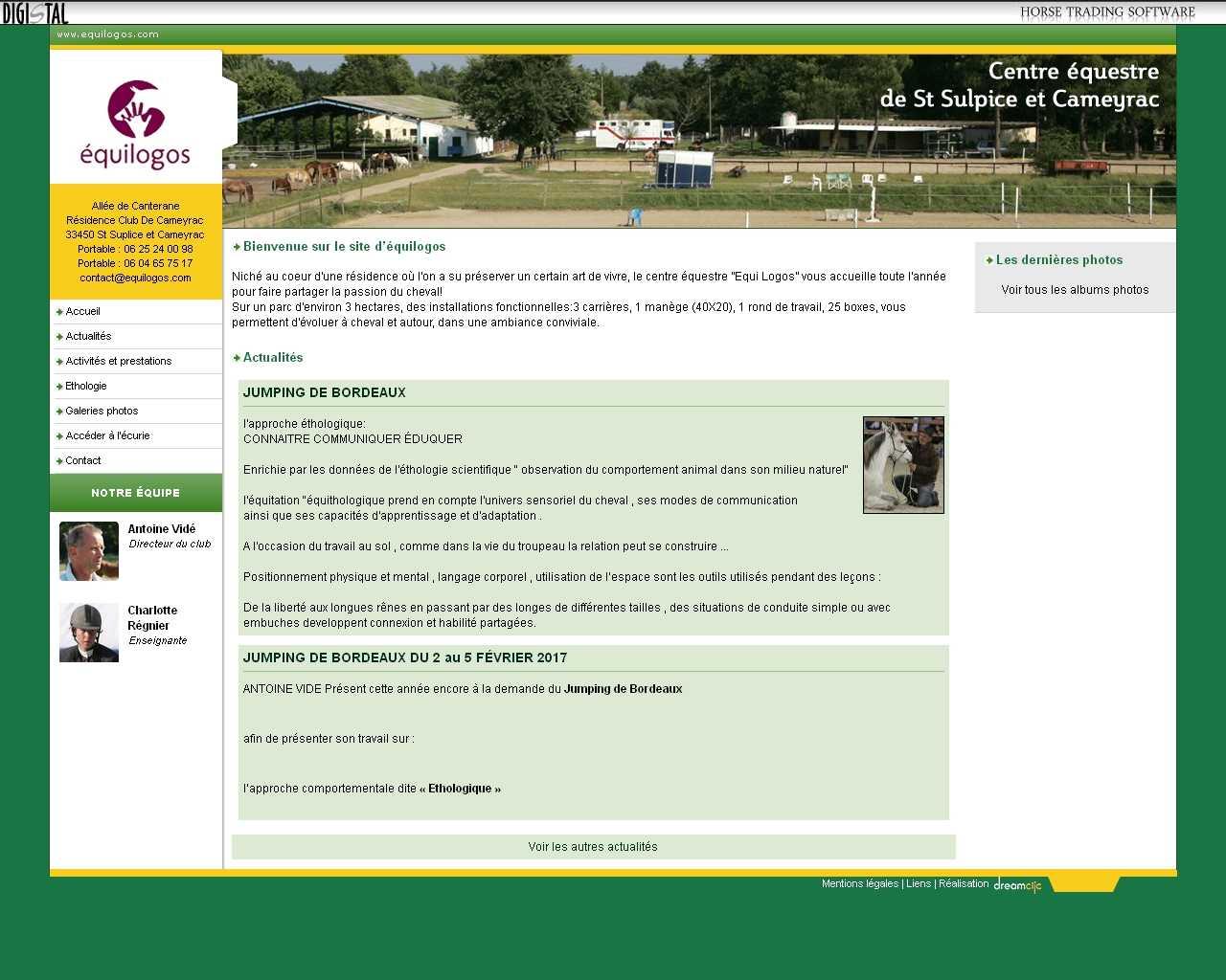 Visuel du site Equi Logos
