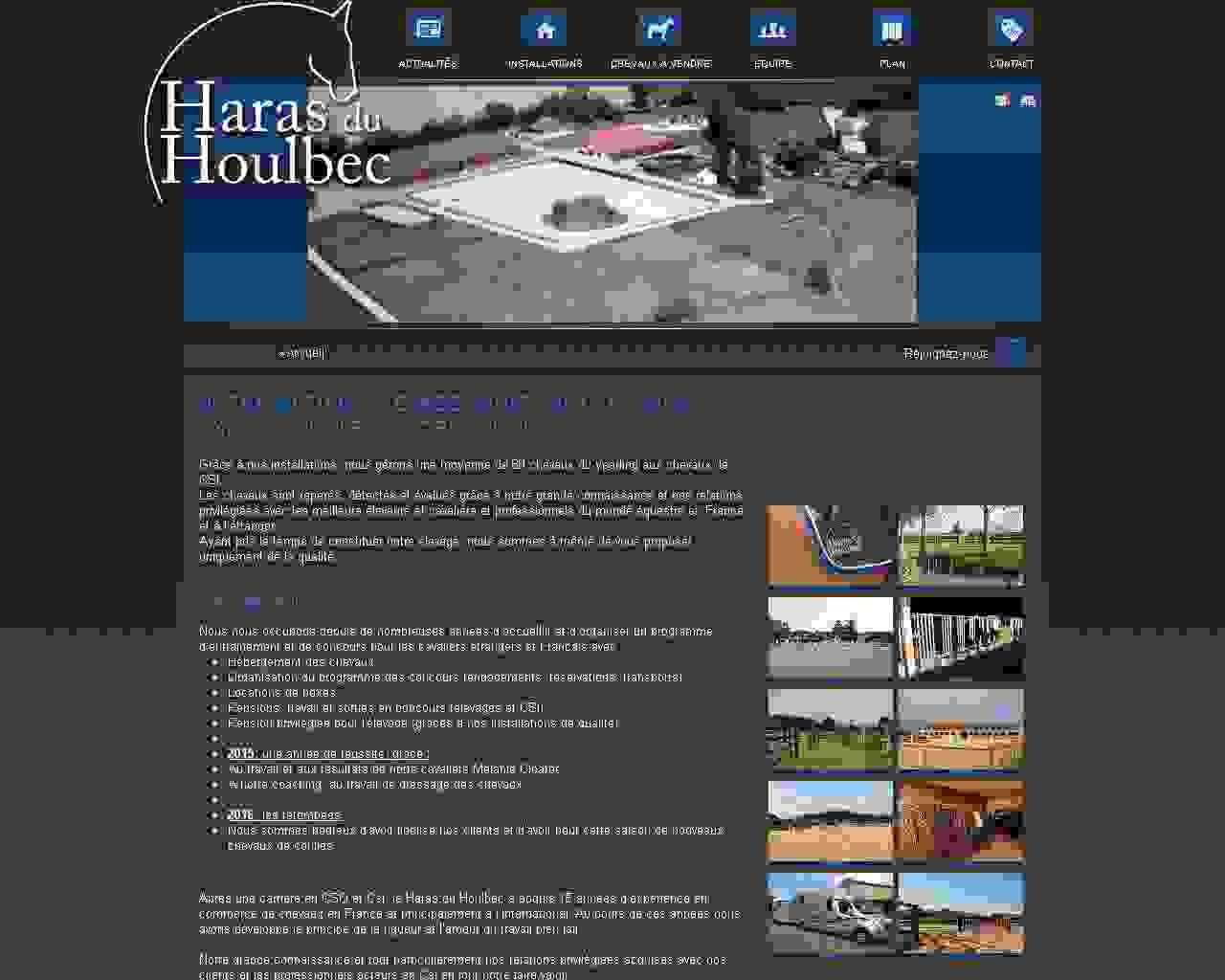 Haras du Houlbec