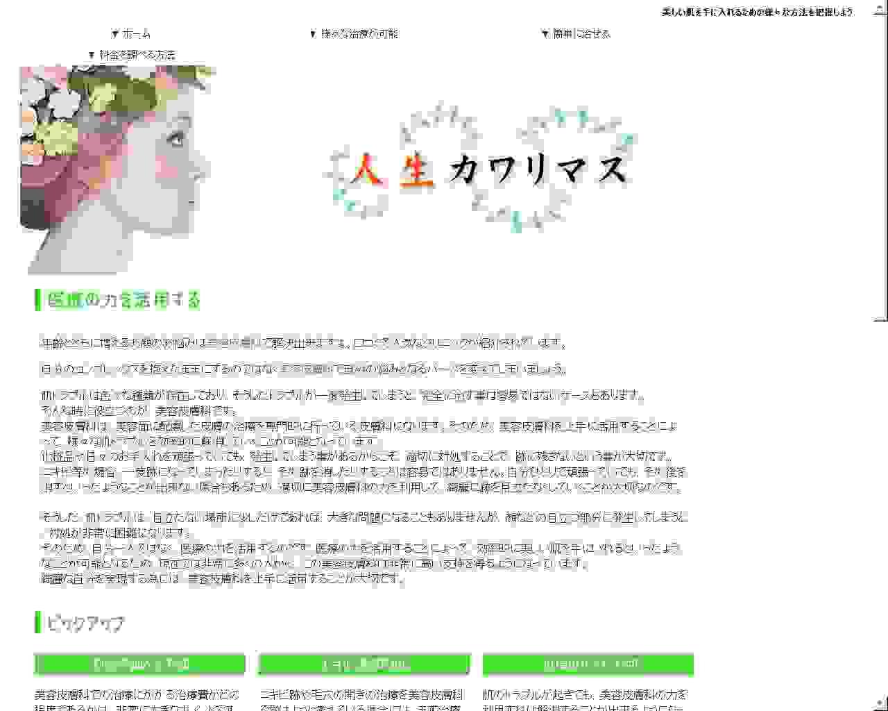 Visuel du site Les Amis du KWPN