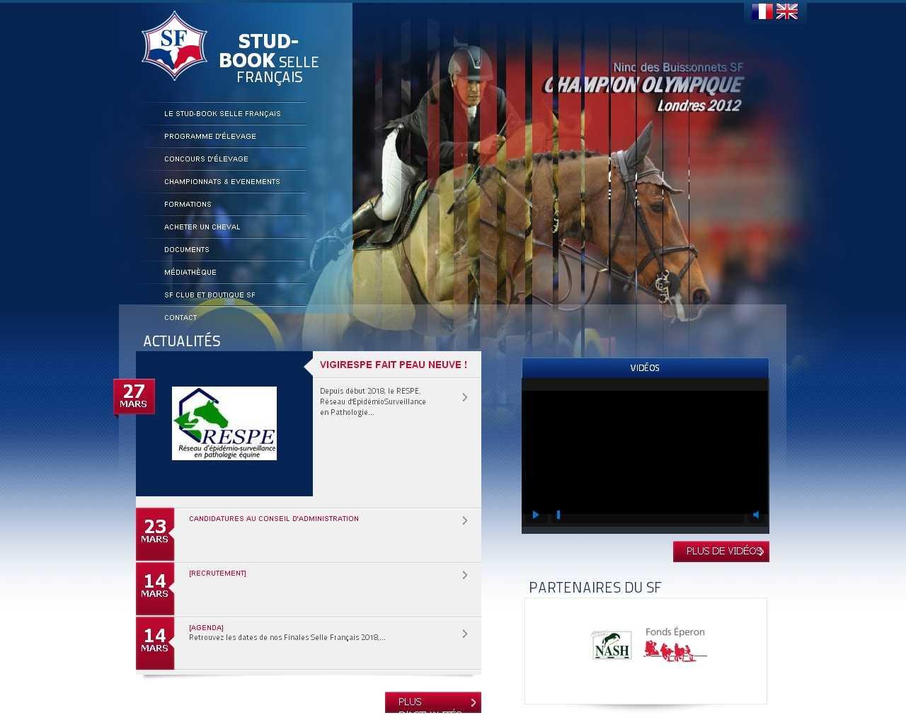 Visuel du site ANSF